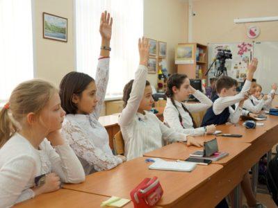 Русский язык 7. Модуль 3. Причастие
