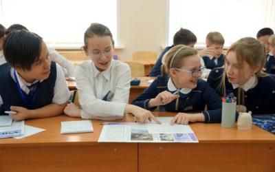 Русский язык. ВПР 7 класс. Часть 1. Орфография, пунктуация.