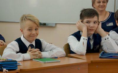 Русский язык. ВПР 7 класс. Работа с текстом