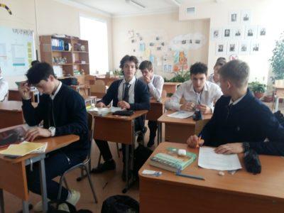 Русский язык. Дистант 9 класс. Модуль СПП